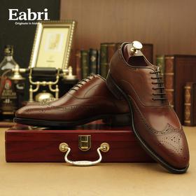 Eabri固特异工艺法国进口牛皮皮鞋