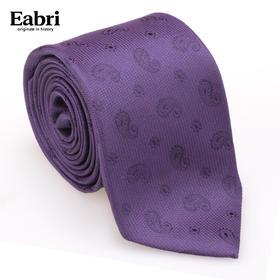 Eabri 圆点七叠真丝男士领带 正装结婚商务领带礼盒装 多色可选