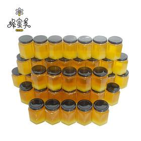 蜂蜜季·岭南荔枝花蜂蜜·农家自产成熟原蜜