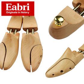 高档皮鞋专用鞋撑鞋托