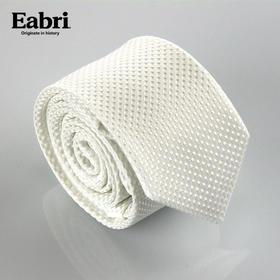 仕族eabri商务正装窄版蚕丝全真丝领带盒装