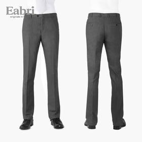 Eabri仕族新款男式修身羊毛西裤 正装商务休闲婚宴会西装长裤