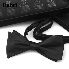 Eabri 男士商务真丝领结 绅士婚礼宴会标准款领结礼盒装 多款可选
