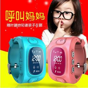 千年时计-儿童智能手表手机定位监控可插卡电话手环学生安全防走丢防水腕表