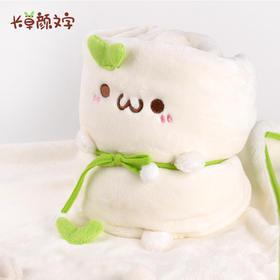 【瓣价购】长草颜文字 炒鸡萌萌空调毯小毛毯 动漫周边小萌毯