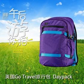 Go Travel旅行包 Daypack