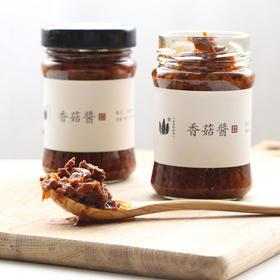 苏式香菇酱 拌面绝配 吃饭扫光 2瓶装 210gX2