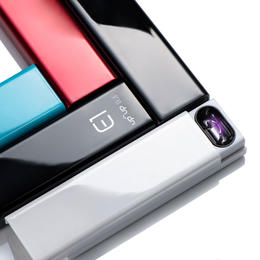 【为思礼】E1电子点烟器 电弧脉冲 USB充电 防风打火机 便携超薄