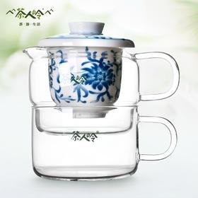 茶人岭茶具 青韵上壶下杯4件套 过滤耐热玻璃陶瓷泡花茶杯子