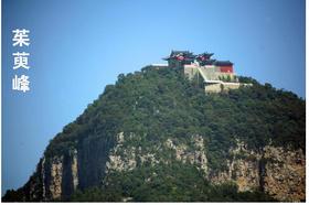 【特惠活动】观峡赏瀑|清凉之旅——云台山、青龙峡三日游