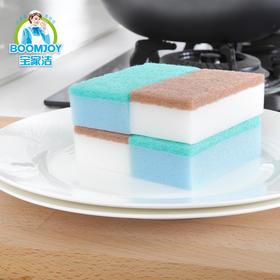 海绵百洁布洗碗巾 万能清洁抹布 5包20片