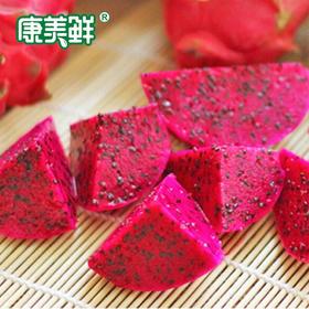 【康美鲜】红心火龙果 美红龙 六个装 七夕示爱佳品