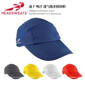 美国Headsweats 跑步速干圆顶遮阳帽 Race Hat 防晒导汗
