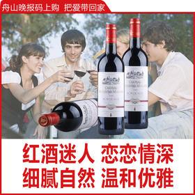 法国波赫马奴玛丽庄园干红葡萄酒  2瓶礼盒装