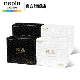妮飘新品 迷你纸手帕/手帕纸 羢品压花无香型 4层7片12包 4盒装