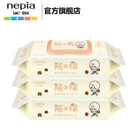 妮飘 羢之棉婴幼儿柔含棉湿纸巾超柔 宝宝婴儿湿巾70抽 3盒装