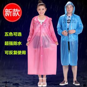 户外徒步行走雨衣旅游成人透明风衣雨披男女装加厚非一次性