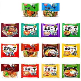 香港出前一丁方便面14种口味100g/包*3 百变即食面口味多多任意搭配