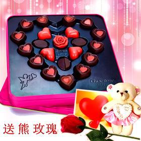 【极致浪漫】巧瑞丝天使之爱 玫瑰巧克力礼盒 爱人的礼物 包顺丰