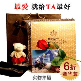 【皇室金,爱千斤】巧瑞丝玫瑰金装 奢华手工酒心巧克力礼盒 馈赠表爱 包顺丰