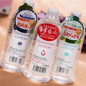 包邮 日本ALOVIVI卸妆皇后四效合一卸妆水脸部温和深层洁净500ml