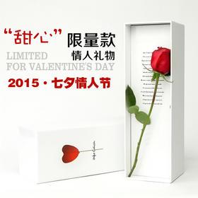 【七夕情人节特别礼物】西班牙进口送女生浪漫创意礼物甜心白葡萄酒礼盒装