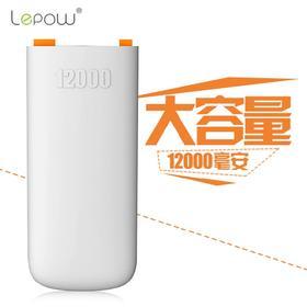 乐泡-钧-12000毫安大容量充电宝-通用手机移动电源-聚合物-德国红点设计大奖作品