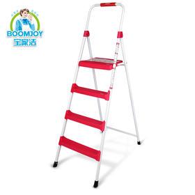 「家用4步梯」防滑大踏板 及膝设计安全平稳 称重250kg 触碰高度3米