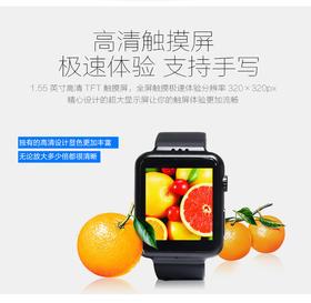 ADG智能手表手机