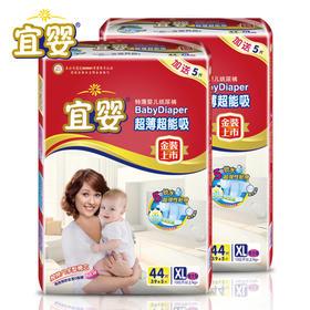 宜婴纸尿裤婴儿超薄透气夏季宝宝尿不湿S/M/L/XL特价包邮