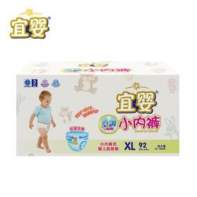 宜婴超薄透气宝宝拉拉裤男尿不湿女成长裤内裤型婴儿纸尿裤