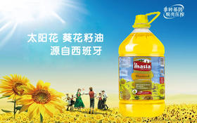 西班牙进口  太阳花葵花籽油   每箱3瓶   5箱起批发价