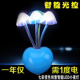 (包邮)居优乐小夜灯光控灯创意节能灯感应灯夜光灯卧室起夜灯床头灯LED