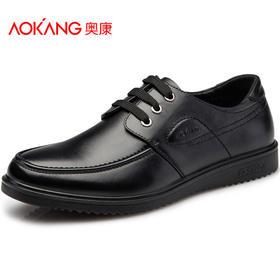 奥康男鞋 新品男士商务休闲真皮皮鞋商务系带男鞋板鞋单鞋子正品