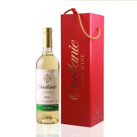 【南海网微商城】西班牙进口DO级葡萄酒 欧诗丹尼 微岚白葡萄酒