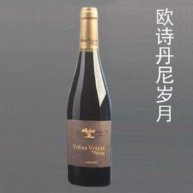 【南海网微商城】西班牙原瓶原装进口红酒 欧诗丹尼 岁月