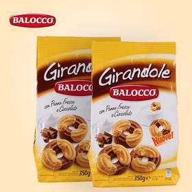 意大利进口 Balocco 百乐可 奶油巧克力圈饼干350g