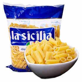 意大利进口 辣西西里通心形意大利面