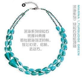 MARINA 滨海系列绿松石双层项链