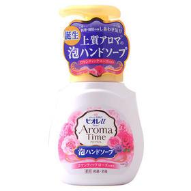 花王洗手液套装(玫瑰香型)  花王洗手液(玫瑰香)230ml*1 花王洗手液替换装(玫瑰香)400ml*1