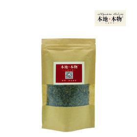 【本地本物】新疆野生罗布麻茶 原生态新叶(条茶)