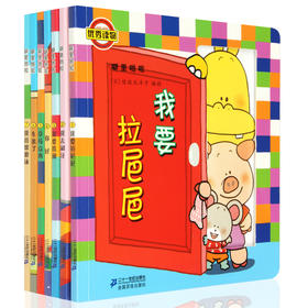 噼里啪啦系列共7册 0-5岁儿童立体翻翻书【幼儿启蒙】