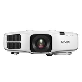 爱普生CB-4650投影机 5200流明高清高亮工程投影仪教室大会议正品