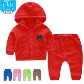 依尔婴童装 男女童秋季运动套装 1-4岁宝宝秋装长袖 糖果色儿童服装 婴幼儿外出服套装2015新款TP017-1