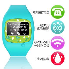 千年时计-防水儿童GPS定位手表手机电话 小孩监控防丢器 插卡智能追踪器