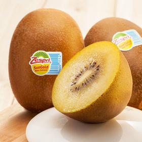 【南海网微商城】新西兰黄心奇异果 一盒约5斤