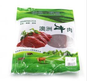 澳洲进口牛排    10片起卖