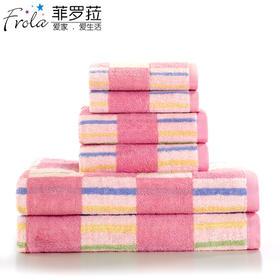 【菲罗菈Frola】纯棉儿童 方巾两条装 彩条格系列