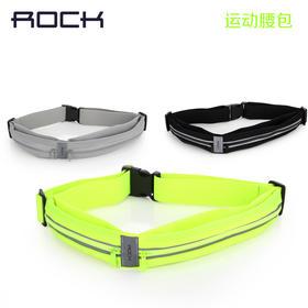 【品牌直供】ROCK  户外旅行手机运动腰包 迷你跑步腰包带耳机孔 便携防水腰带