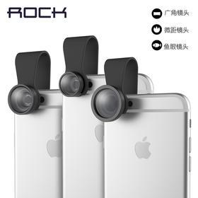 ROCK 手机外置镜头 创意自拍神器 通用手机 单个 广角/微距/鱼眼